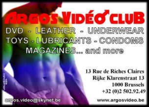 Argos Entertainment Shop<br>Brussels, Belgium